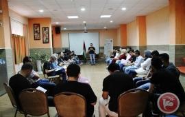 افتتاح أكاديمية الشباب الرياديين الثالثة
